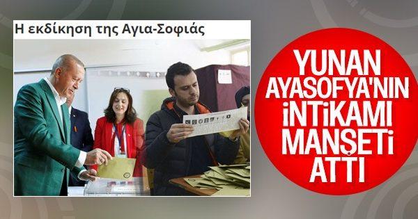 31 Mart Ayasofya'nın İntikamı Oldu!!!